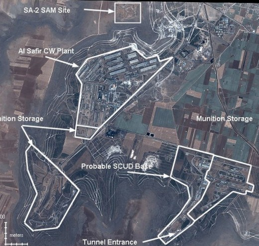 Al Safir Base