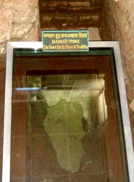 The Buddha Marker Stone: The exact spot where the Buddha was born
