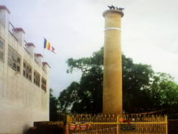 The Ashoka Pillar was erected by Emperor Ashoka of India in 249 BC. The inscriptions read the Buddha was born here.