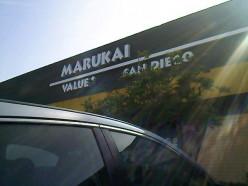 A Visit To Marukai Market San Diego
