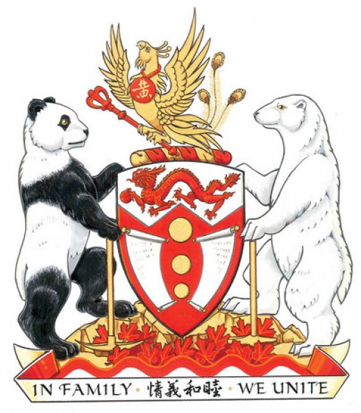 The Wong Families Coat of Arms in Canada