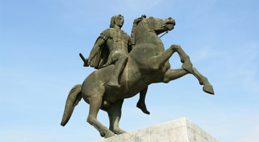 the life and expeditions of alexander of macedonia Alexander of macedonia  later in life alexander felt his father did not give him proper credit for his accomplishments at that time  alexander also started .
