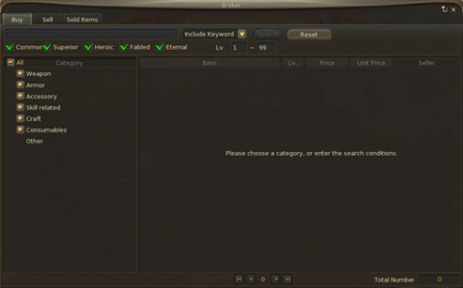 The window interface of the trade broker system.