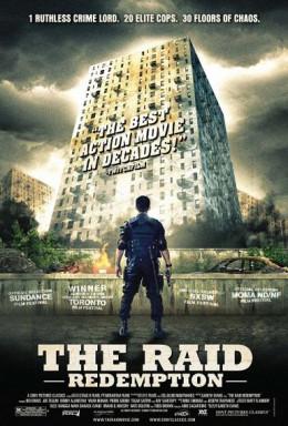 8 September 2011 (TIFF)     20 January 2012 (Sundance)     23 March 2012 (United States & Indonesia)