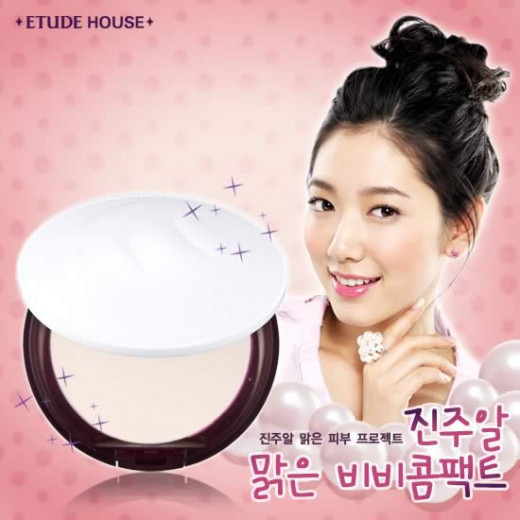 An example of an Etude House online advertisement.