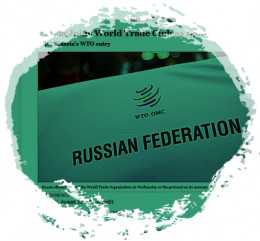 August 22, 2012: Russia enters WTO as its 156th member