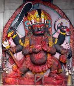 The Hindu God Kaal Bhairov:  a Fierce Representation of the Lord Shiva