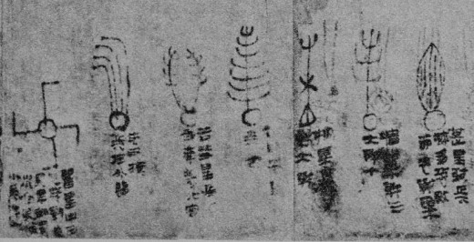 From the 2nd century BCE--Chinese records depicting  several comets with various shaped tails.