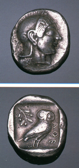 Greek Silver Tetradrachm, coinage introduced by Peisistratos