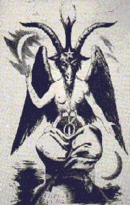 Demons are in the form of half-man and half-beast. However, they never take on their true form to humans when they're luring them in.