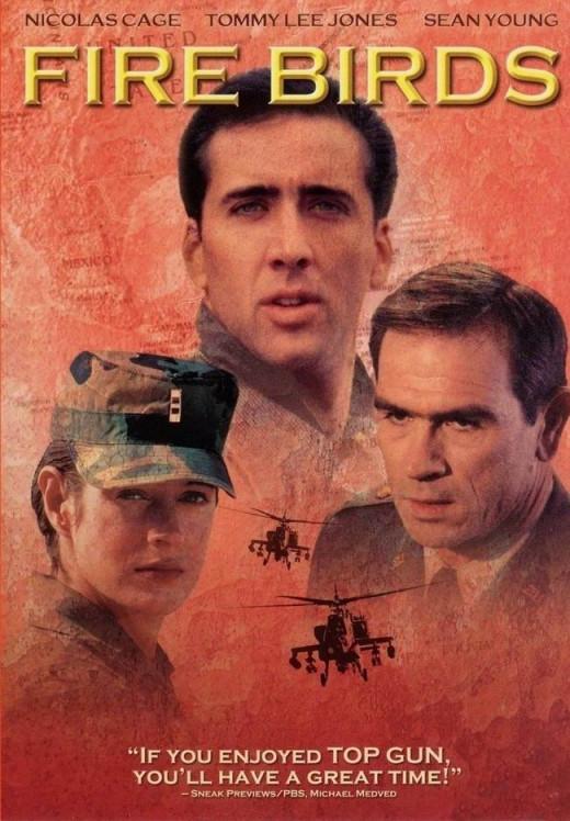 Firebirds (1990)