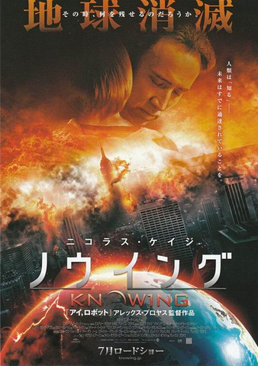 Knowing (2009) Japanese poster