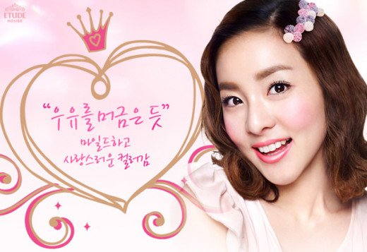 An Etude House promotional image.