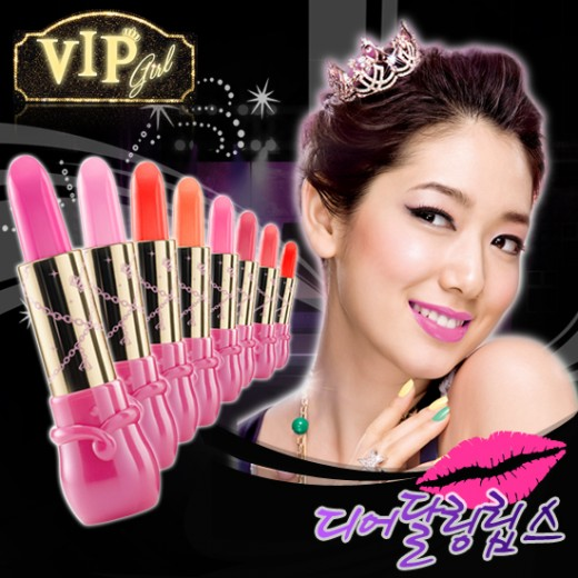 An advertisement for Etude House Lipstick - a popular Korean cosmetic brand with lots of pretty shades of pink.