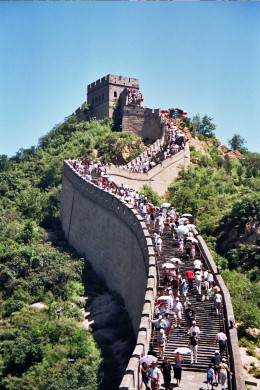 The Great Wall of China, designed to protect China from attack.