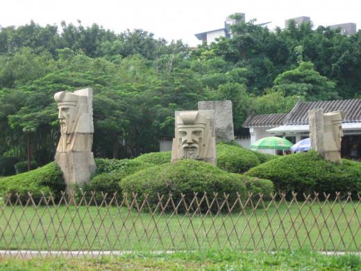 Park in Nan Shan, Shen Zhen, China