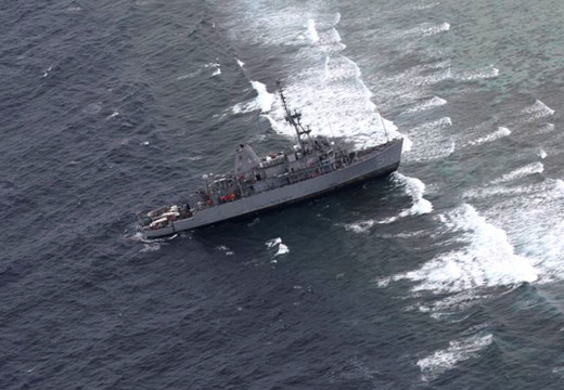 The recent grounding of the USS Guardian claims that a faulty digital map may have been the reason.