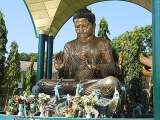 Image of Mindfulness and Wisdom