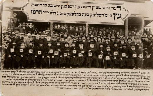 Rare Historical Photo of The World's Greatest Rabbis taken at Etz Chaim in Poland in 1933. My mother gave me this photo.