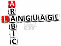 Is it easy to learn to speak Arabic language?