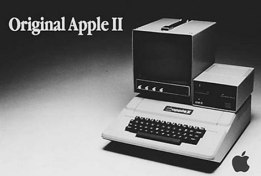 The first Apple post production