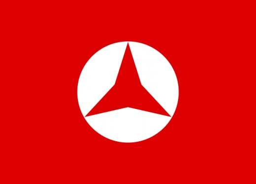 This is the flag of the main Republican faction, the Popular Front.
