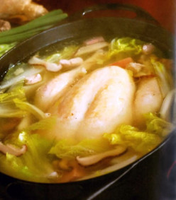 Asian Whole Chicken Soup Recipes.