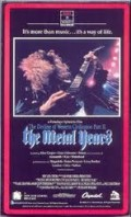 10 Best Heavy Metal Documentaries