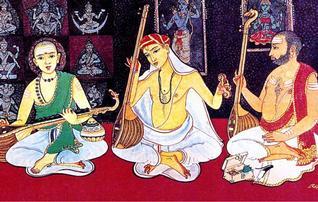 Trinity of Carnatic Music