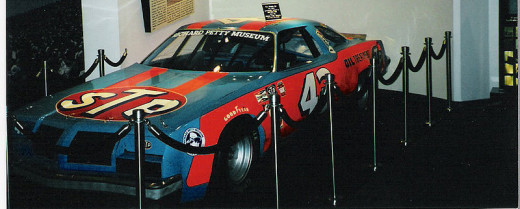 Richard Petty's 1979 Daytona 500-winning car