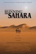 Running The Sahara Movie Poster
