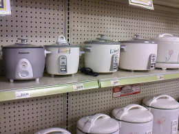 And of course there would be an aisle full of rice cooker. I told the rice cookers sorry but we already have two rice cookers at home, so no one's going home with me.