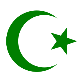 A typical presentation of the star and crescent, one of the most recognisable symbols of Islam.