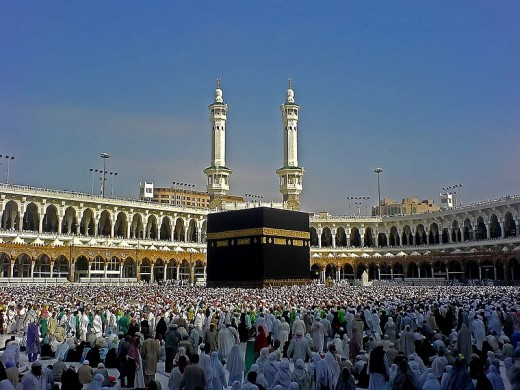 A photograph showing the Ka'ba in Mecca.