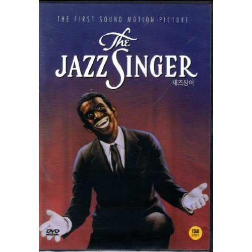 Al Jolson in The Jazz Singer