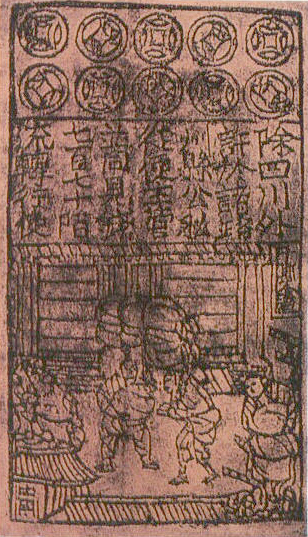 A Song Dynasty banknote