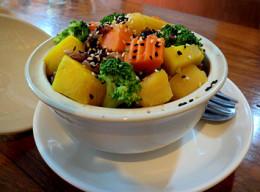 Steamed vegetable bowl at Aum
