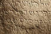 ancient Jewish writing