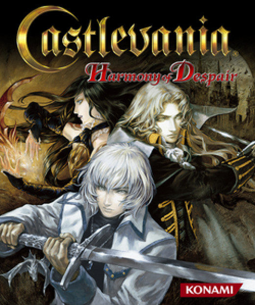 Castlevania: Harmony of Despair title art