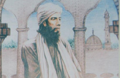 Mian Muhammad Bakhsh, a Sufi and Punjabi poet.