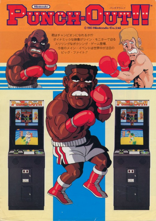 A brilliant flyer for Punch Out