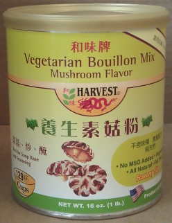 HOW TO REPLACE ANIMAL FLAVORING PRODUCTS WITH HARVEST VEGETARIAN BOUILLON MIX