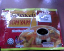 Adabi Tom Yam Paste