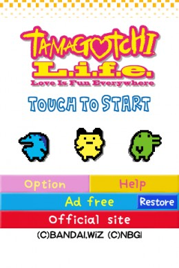 Tamagotchi L.i.f.e. is a fun, free app available on any iOS device. Try it out sometime!
