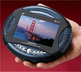 A portable DVD player to bring any workout DVD with you on the go