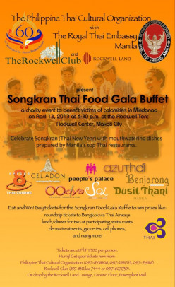 Best Thai Restaurants in the Philippines at the Songkran Thai Food Gala Buffet