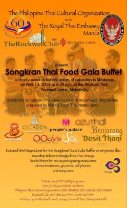 Best Thai Restaurants in the Philippines at the Songkran Thai Food Gala Buffet