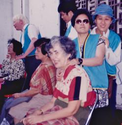 Massage in Taiwan
