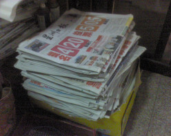 "Piles of old newspapers to be  ""Sold"""