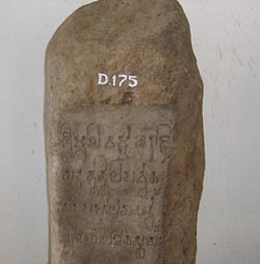 A Yupa with inscription in the National Museum of Indonesia in Jakarta